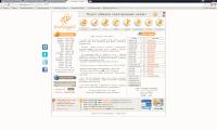 exchangex.ru