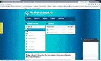 real-exchange.ru
